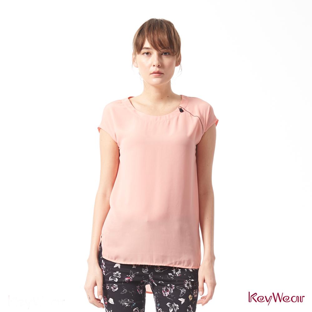 KeyWear奇威名品    浪漫粉色系飄逸甜美上衣-粉紅色