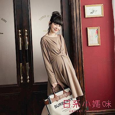 日系小媽咪孕婦裝-正韓孕婦裝~慵懶女人腰造型洋裝