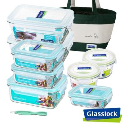 Glasslock 強化玻璃微波保鮮盒10件組