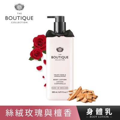 BOUTIQUE 璞莉可 英國香氛絲絨玫瑰與檀香身體乳 500ml