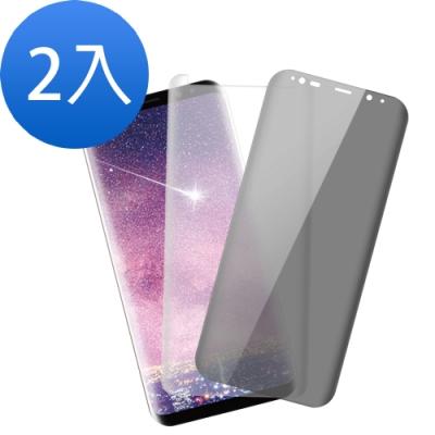 三星 S8 曲面 9H鋼化玻璃膜 手機螢幕保護貼-超值2入組