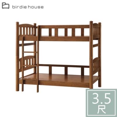 柏蒂家居-卡蘿3.5尺實木雙層床(實木床版)