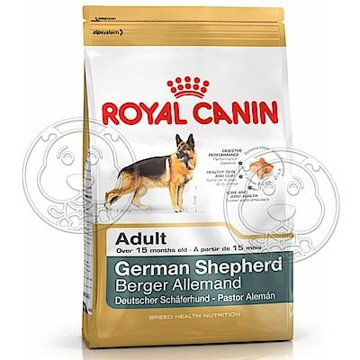 法國皇家GS24《德國狼犬成犬》17kg