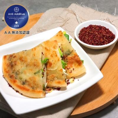 柴米夫妻 老北方紅藜蔥油餅 (528g±5%/包,共四盒)