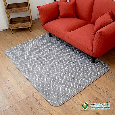 格藍傢飾-新潮流舒壓吸水防滑地毯-方格灰