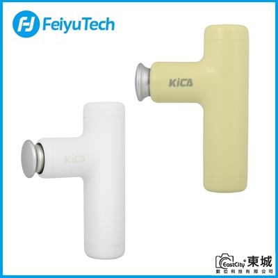 Feiyu 飛宇 KiCA MINI-C 迷你口袋筋膜槍