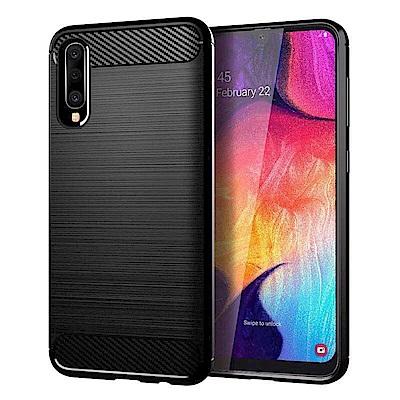 IN7 拉絲紋系列 Samsung A50 6.4吋碳纖維硅膠保護殼