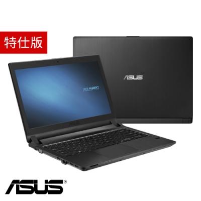 ASUS 華碩 P1440FA-0151B8265U 14吋商用筆電 (i5-8265U/8G/500G HDD+480G SSD/W10 PRO/特仕版)