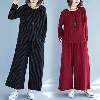 休閒寬鬆條紋褲套裝-M~2XL(共二色)-Keer
