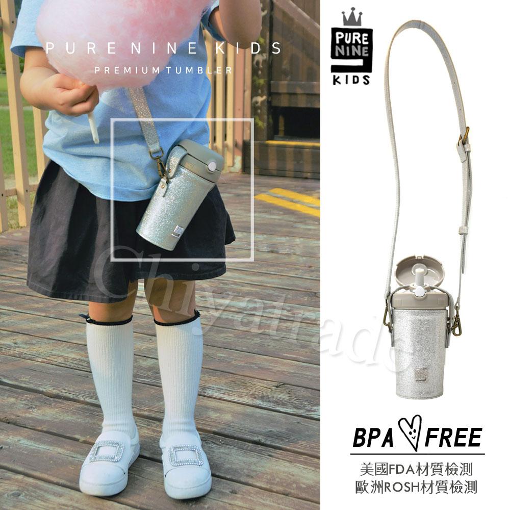 韓國PURENINE 兒童彈蓋隨身多功能保溫杯290ML(附杯套+背帶)-銀色皮套+灰蓋瓶