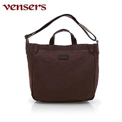 vensers 韓潮棉麻包系列~斜肩背包(C2047102咖啡)