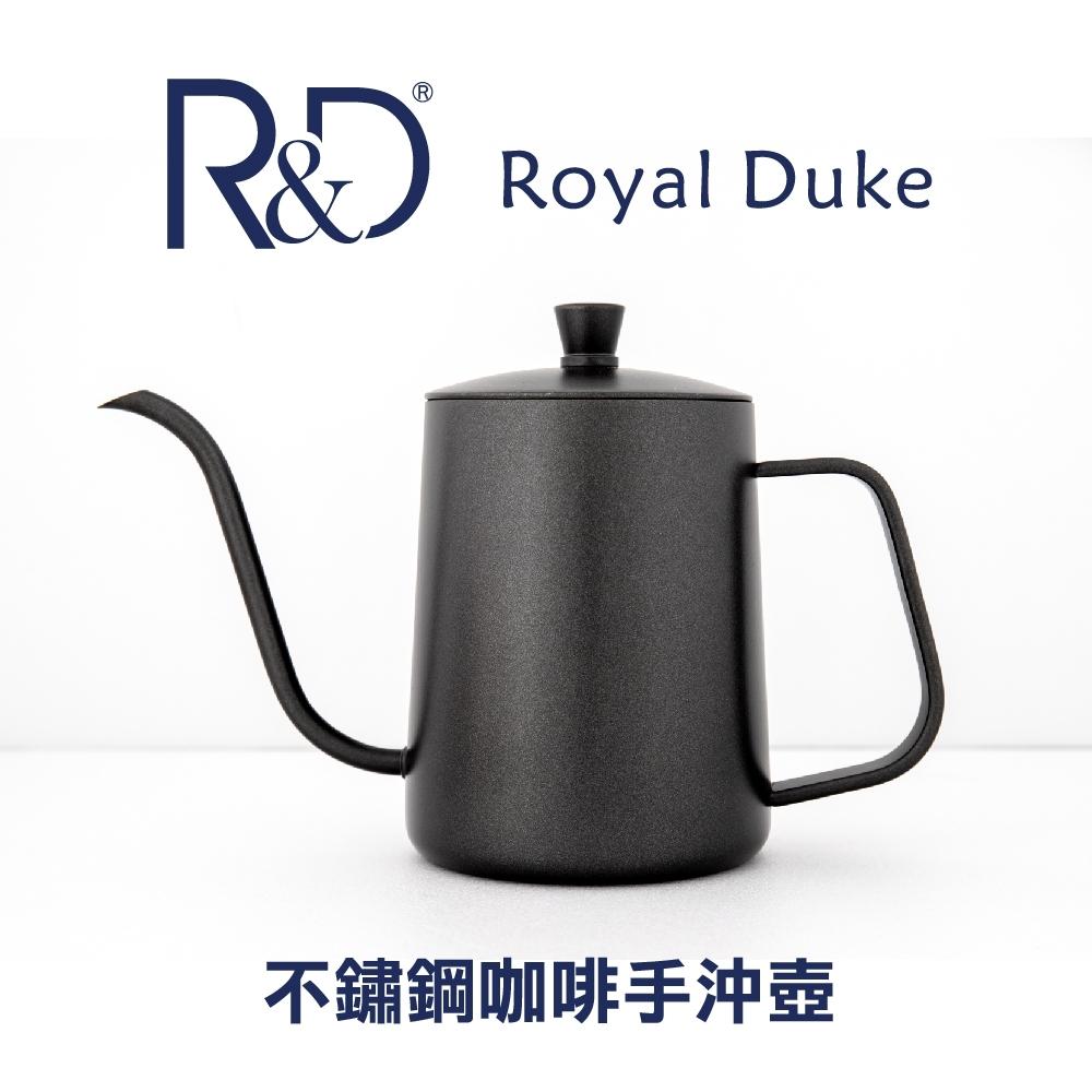Royal Duke不鏽鋼咖啡手沖壺-磨砂黑色