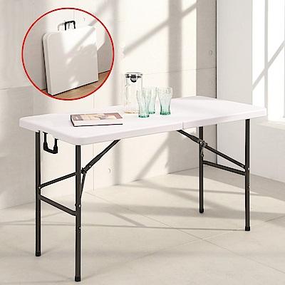 邏爵LOGIS-升級版⇧生活多用122CM萬用摺疊桌/野餐桌/展示桌/會議桌