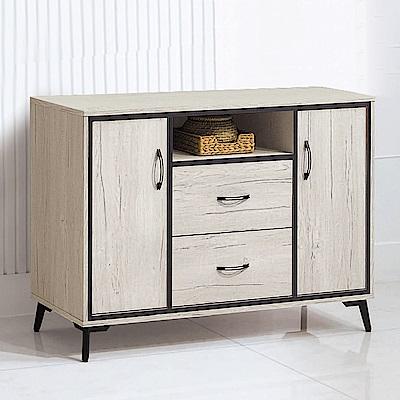 Boden-克拉4尺簡約風收納餐櫃/碗盤櫃(下座)-121x40x82cm