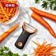 美國OXO Y型刨絲刀(快) product thumbnail 1