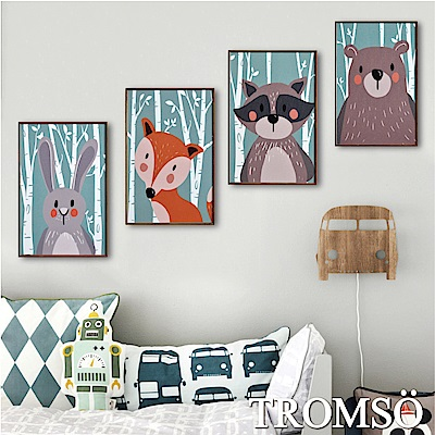 TROMSO 北歐生活版畫有框畫-叢林小動物WA65(四幅一組)