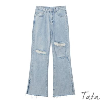 割破微喇叭牛仔寬褲 TATA-(S/M)