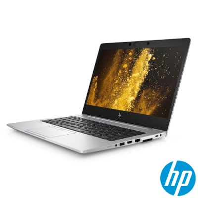 HP EliteBook 830G6 Intel i5 13.<b>3</b>吋商用筆電(SSD版)