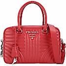 PRADA Diagramme 絎縫小牛皮兩用保齡球包(紅色)
