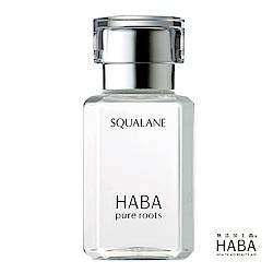 HABA 純海角鯊精純液15ml