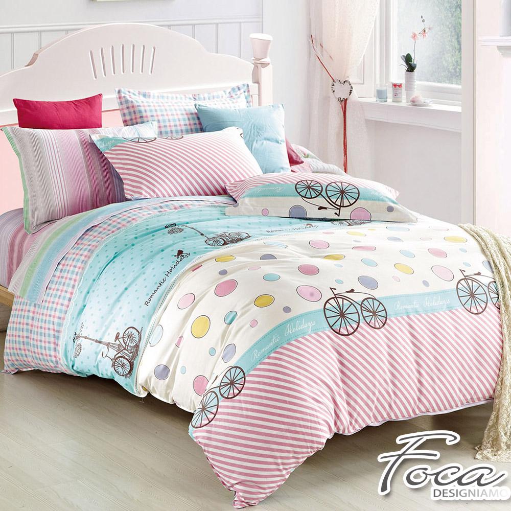 FOCA踏青去!-加大-100%精梳純棉四件式兩用被床包組