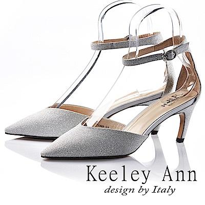 Keeley Ann 高貴典雅~亮粉閃耀腳踝釦帶真皮軟墊尖頭細跟鞋(銀色-Ann)