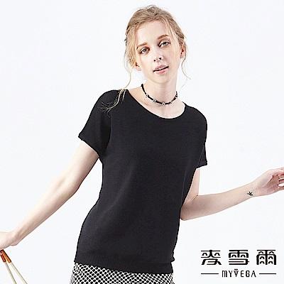 【麥雪爾】純棉素色變化紋理針織衫-黑