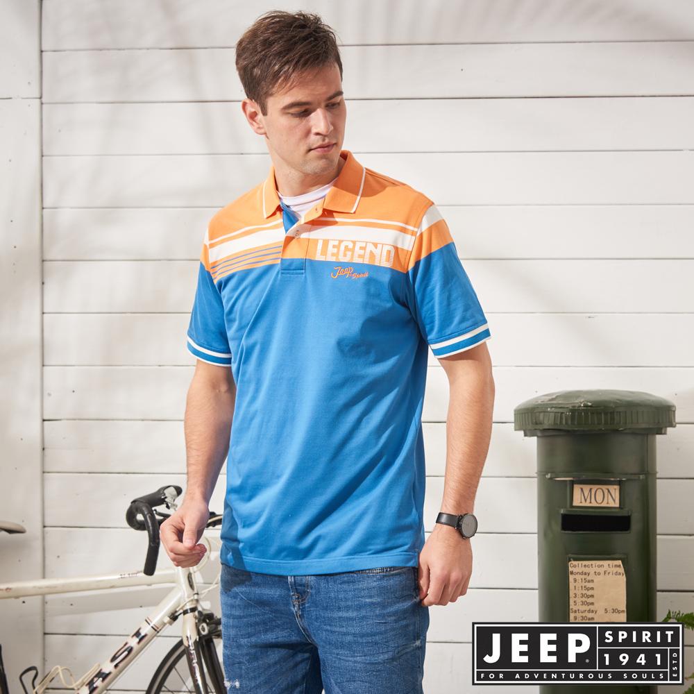 JEEP 時尚跳色造型短袖POLO衫-天藍色