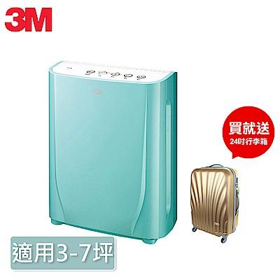 3M 淨呼吸寶寶專用型空氣清淨機(馬卡龍綠) FA-B90DC GN