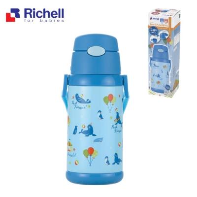 【Richell 利其爾】304不鏽鋼兩用保溫水壺-極地樂園【附背帶】