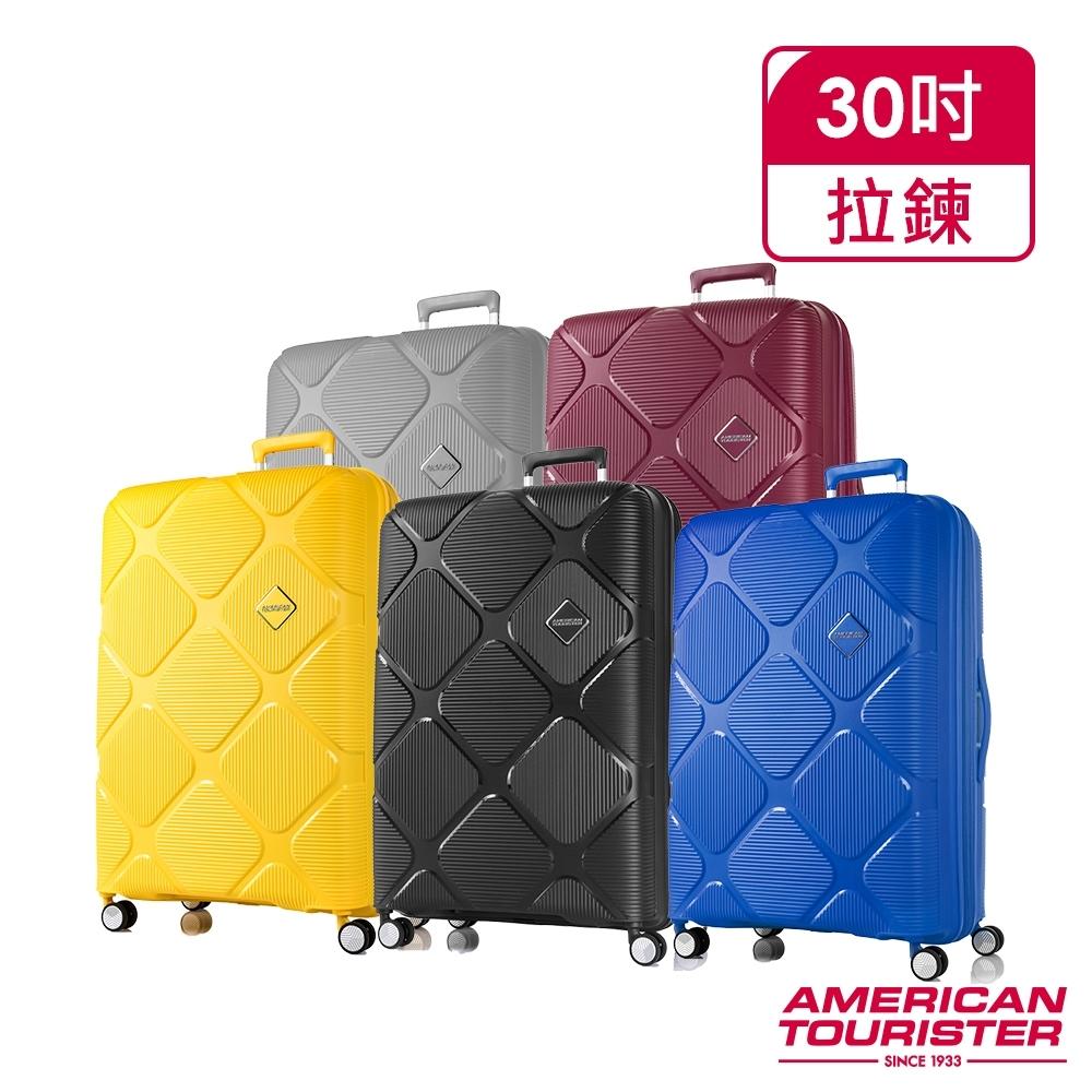 AT美國旅行者 30吋Instagon 防盜拉鍊可擴充避震飛機輪PP硬殼行李箱(多色可選)