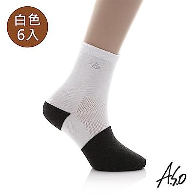 A.S.O 抑菌除臭弓形竹炭襪(6雙入)-白色