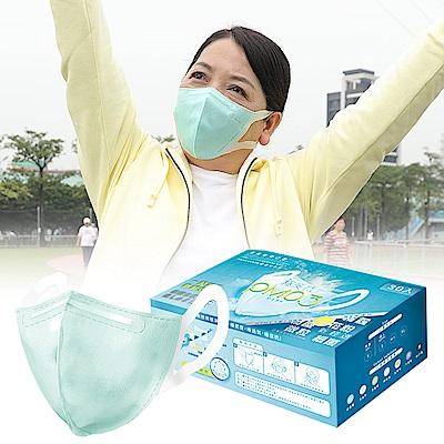 衛風 PM0.3奈米3D薄膜口罩(M-L)-30入盒裝-綠色