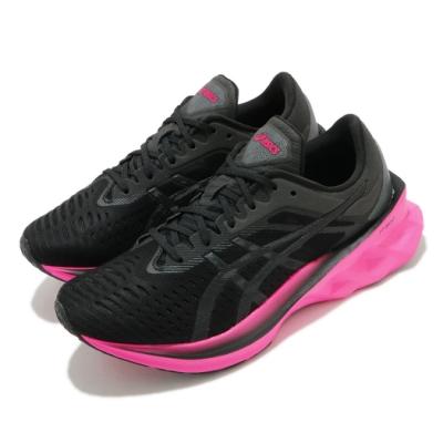Asics 慢跑鞋 Novablast 運動休閒 女鞋 亞瑟士 彈力型 蹦床效果 反彈 輕盈 黑 粉 1012A584003