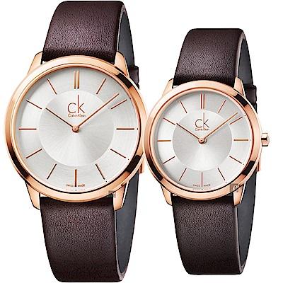 Calvin Klein CK Minimal 極簡情侶手錶 對錶-玫瑰金框x咖啡