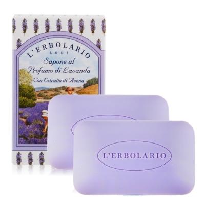 L ERBOLARIO 蕾莉歐 薰衣草植物香氛皂100gX2-贈品牌試用包(隨機出貨)