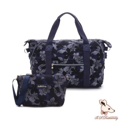 B.S.D.S冰山袋鼠-楓糖瑪芝x大容量附插袋旅行包+側背小包2件組-花繪風