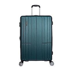 AIRLINE -28吋拉鍊箱-綠色 OD1716B28GR