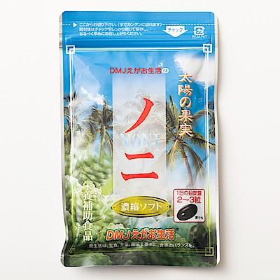 日本 DMJ 諾麗果濃縮膠囊1袋入(每袋62顆)