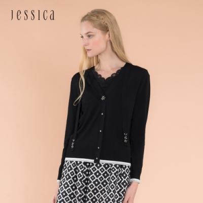 JESSICA - 黑色素雅鑽扣V領針織長袖開衫外套