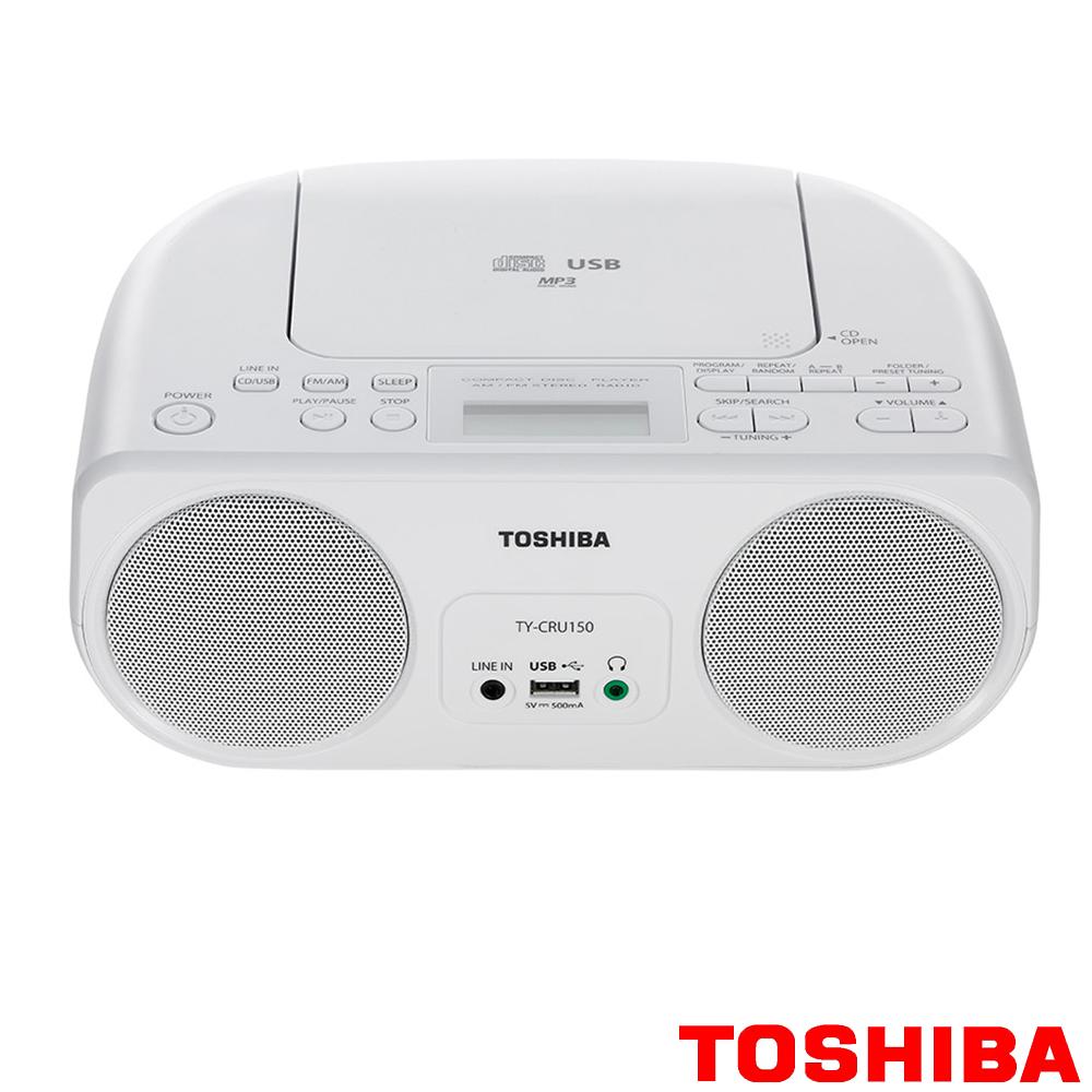 [時時樂限定]【TOSHIBA】USB MP3 CD 收音機手提音響 TY-CRU150