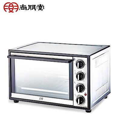 福利品-尚朋堂28L專業用烤箱SO-9428SFW