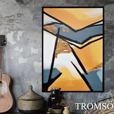 TROMSO 時尚風華抽象有框畫大幅-微醺交響曲W968