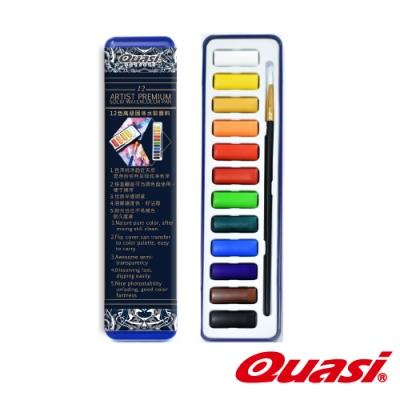 美國Quasi Surreal水彩塊12色 附水彩筆