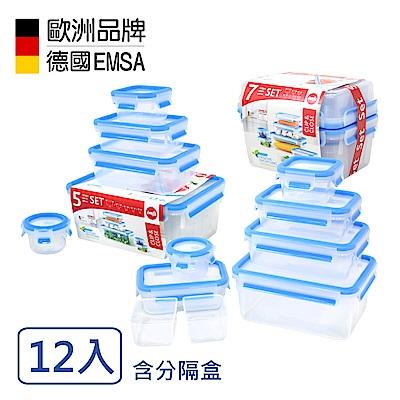 德國EMSA 專利上蓋無縫3D保鮮盒-PP材質-超值12件組