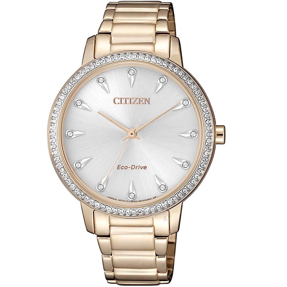 CITIZEN 璀璨魅力光動能女錶(FE7043-55A)36mm