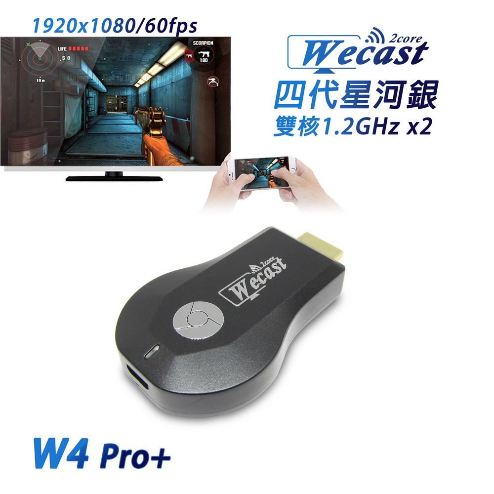 【四代雙核Wecast】無線影音鏡像器(送3大好禮) @ Y!購物
