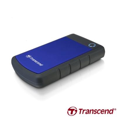 創見 StoreJet 25H3 2.5吋 2TB USB3.1 Gen1 行動硬碟(藍)