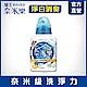 日本獅王LION  奈米樂超濃縮洗衣精 淨白消臭 500g product thumbnail 2