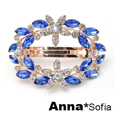 AnnaSofia 女神桂冠環晶圈葉 純手工髮夾(藍晶系)